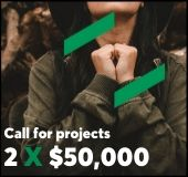 2019-2020 call for projects